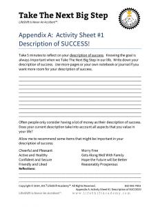 SUCCESS! Activity Sheets